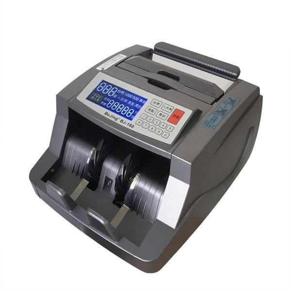 BoJing BJ-180 液晶數位充電式多功能點驗鈔機