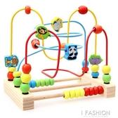 嬰兒童繞珠串珠益智積木男孩女寶寶智力開發早教玩具0一1-2-3周歲-ifashion