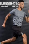 健身房套裝男夏季衣服寬鬆運動衣籃球訓練裝備足球短袖t恤女 凱斯盾