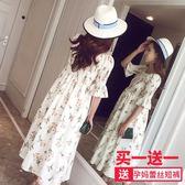 孕婦夏裝上衣新款孕婦連衣裙短袖中長款夏時尚款雪紡裙