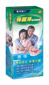 保麗淨-假牙黏著劑 70g / 保護牙齦   *維康*