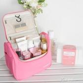 化妝收納包 旅行化妝包小號便攜韓國簡約大容量多功能少女心化妝品收納洗漱包 伊芙莎