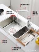 304不銹鋼洗菜盆水槽雙槽家用廚房手工加厚洗碗水池帶刀架YQS 新年禮物