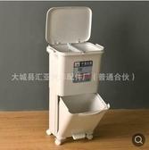 日式家用垃圾桶廚房客廳創意臥室大號雙層三層帶蓋幹濕分類垃圾桶 HM 居家物語