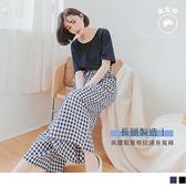 《BA5642-》純色棉T拼接格紋高腰鬆緊綁帶連身褲 OB嚴選