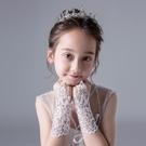 韓式蕾絲鑲鉆兒童婚紗花童禮服手套 全館免運