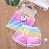 運動套裝 兒童套裝2019夏季新款韓版女寶寶彩虹背心套裝男童休閒運動兩件套 4色