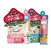 日本 MICCOSMO 草莓甜心抗痘組 (8g+18ml)◎花町愛漂亮◎AE