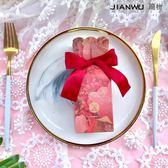 50個花朵形狀喜糖盒婚慶用品