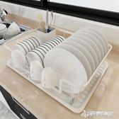 瀝水架 碗碟架廚房用品瀝水架置物架子濾水收納籃盒放碗盤筷杯餐具 Cocoa IGO