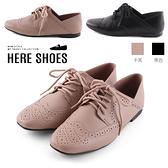 [Here Shoes] 1.5cm 舒適乳膠鞋墊 英倫學院風 皮革兩穿踩後跟平底圓頭牛津鞋 MIT台灣製─KW6796