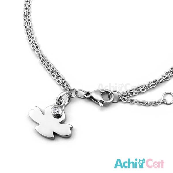 鋼手鍊 AchiCat 珠寶白鋼 淘氣精靈 送刻字