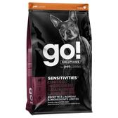 【寵物王國】Go!低致敏無穀系列 羊肉 全犬配方3.5磅/1.58kg