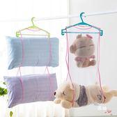 八八折促銷-枕頭晾曬架 宿舍陽台多功能 大號雙層晾曬網兜 玩具抱枕曬籃衣架