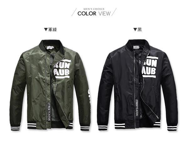 情侶外套 美式風格MA1教練夾克飛行外套【NW687015】