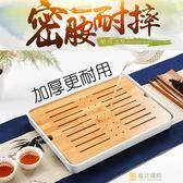 家用陶瓷功夫茶具茶盤套裝簡約迷你儲水干泡小茶台日式竹制茶托盤WY