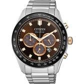 【滿額禮電影票】CITIZEN 星辰 亞洲限定光動能計時手錶-咖啡x銀/43mm CA4456-83X