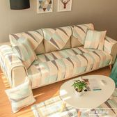 四季沙發墊全棉布藝通用簡約現代客廳沙發坐墊歐式防滑罩巾沙發套『韓女王』