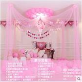 婚房用品布置氣球掛飾花球YY1282『夢幻家居』