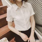 襯衫 短袖襯衫女雪紡衫白色襯衣職業裝大碼韓版上衣女工作服   琉璃美衣