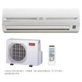 台灣三洋SANLUX 一對一定頻單冷空調 SAE-36FE/SAC-36FE(基本安裝)