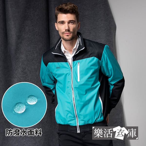 複合剪接防潑水立領鋪棉夾克外套(湖水藍)●樂活衣庫【AS1158】
