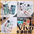 四角防摔 Vivo X50 X50 Pro 5G V17 S1 恐龍 奶牛 水果 鏡頭保護 軟殼 防摔 防刮 可愛保護殼 手機殼