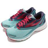 BROOKS 慢跑鞋 Launch 4 發射系列 四代 藍 紅 DNA動態避震 女鞋 運動鞋【PUMP306】 1202341B410