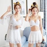 泳衣女仙女范分體三件套溫泉罩衫性感韓版ins比基尼泳裝 PA14868『美好时光』