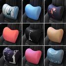 汽車頭枕護頸枕靠枕記憶棉車內座椅頸椎枕頭車用車載脖子頸部靠墊 衣櫥の秘密