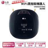 LG WiFi濕拖版機器人(智慧攝像鏡頭) VR66930VWNC