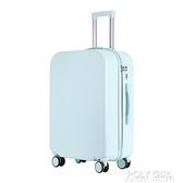學生行李箱男皮箱拉桿箱女24寸密碼箱子旅行箱萬向輪26大容量20潮 ATF 秋季新品
