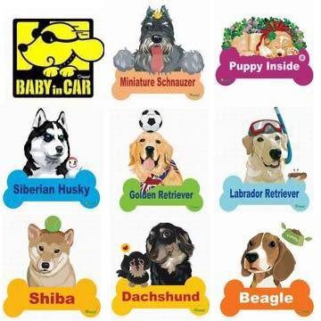 《Dogday》狗狗品種精美繪圖車貼 防水汽車貼紙