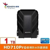 【綠蔭-免運】ADATA威剛 Durable HD710Pro 1TB(黑) 2.5吋軍規防水防震行動硬碟