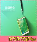 【萌萌噠】歐珀 OPPO R7/R7S/Plus 超炫色彩鋁合金金屬邊框保護殼 極光雙色 鎖螺絲 保護套 金屬框
