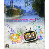 國語流行金曲卡拉OK(1)VCD (3片裝)