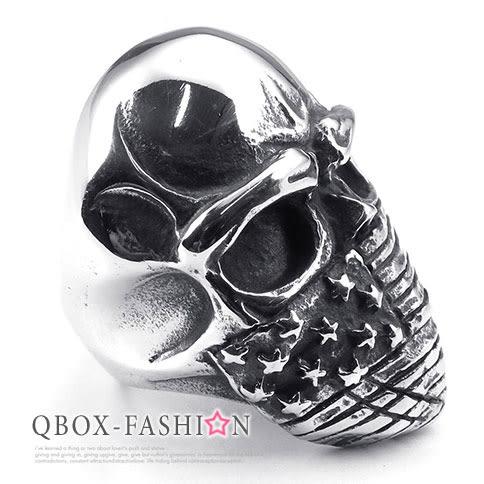 《 QBOX 》FASHION 飾品【R10025251】精緻龐克風骷髏頭美國旗口罩鑄造鈦鋼戒指/戒環