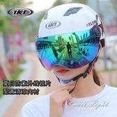 防曬男女輕便式半盔防紫外線夏盔  果果輕時尚