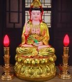蠟燭燈 純銅電蠟燭燈供佛led佛燈佛前長明燈家用財神燈供燈一對招財進寶 萬聖節狂歡