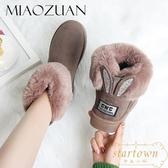 雪地靴女加絨加厚棉靴女平底保暖棉靴兔耳朵短靴【繁星小鎮】