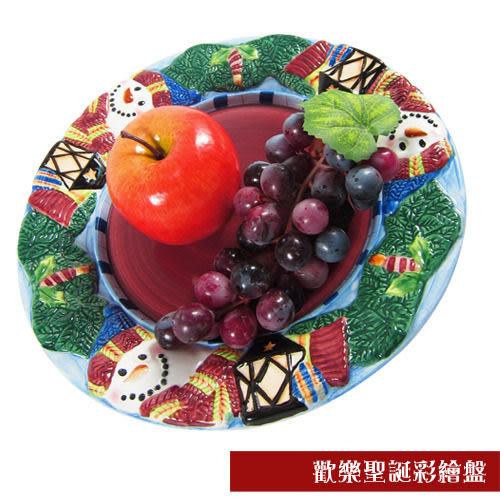 [AWANA]歡樂聖誕彩繪瓷盤2入組