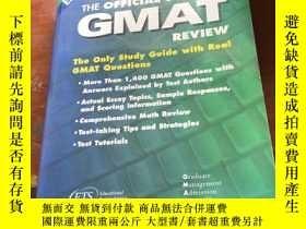 二手書博民逛書店THE罕見OFFICIAL GUIDE FOR GMAT REV