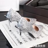 流行高跟鞋 婚鞋女新款性感水晶鞋高跟鞋ins仙女學生十八歲細跟單鞋 米蘭潮鞋館