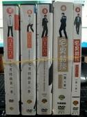 挖寶二手片-R15-正版DVD-歐美影集【宅男特務 第1~5季/系列合售】-(直購價)部份海報是影印