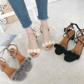 夏季性感氣質鞋毛毛球純色腳踝絨面綁帶涼鞋2018新款粗跟高跟鞋zzy90『愛尚生活館』