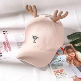 鴨舌帽夏季刺繡可愛耳朵棒球帽女白色純棉遮陽防曬出游 FR9962『男人範』