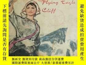 二手書博民逛書店連環畫Flying罕見Eagle Cliff《飛鷹崖》Y2321