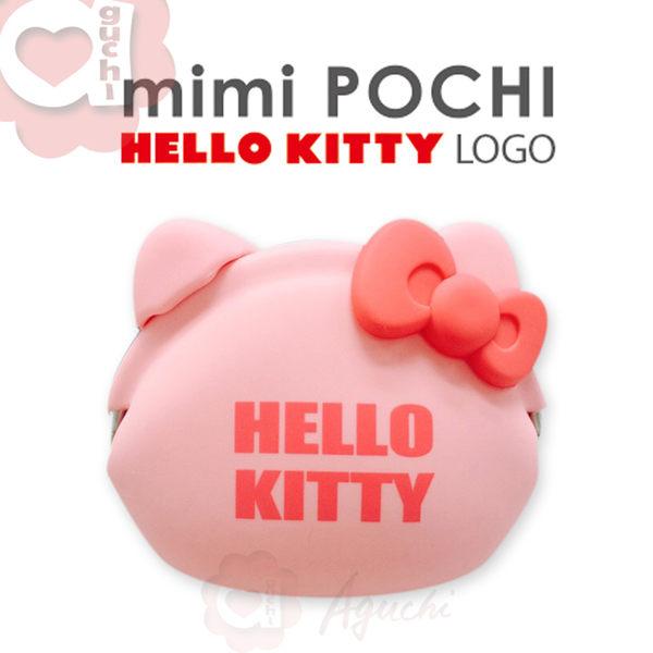 日本進口 p+g design mimi POCHI X HELLO KITTY Logo 矽膠零錢包 - 桃粉紅