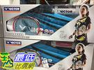 [COSCO代購] VICTOR BADMINTON SET 勝利羽球拍家庭組 突擊系列球拍/羽球/球袋 _CA115779