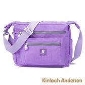 金安德森 極簡玩色大容量斜背包 紫色